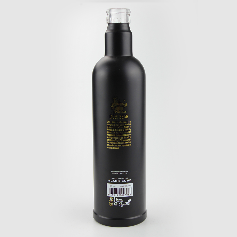 Guala Top 500ml Spirit Bottle