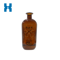 700ML GLASS BOTTLE WEIGHT HOT SALE EMPTY 700ML GLASS BOTTLE WEIGHT